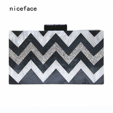 2017 Women messenger bag new brand fashion noble Prom bag high quality lady evening bag casual line stripe acrylic unique clutch(China)