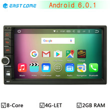 2GB RAM 32GB ROM Octa Core Android 6.0.1 Universal Central Multimidia Double 2din 2 din Car Radio DVD Player GPS Navigation(China)
