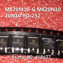 10PCS/LOT ME20M10-G ME20N10 20N10 TO-252 LCD power supply board commonly used New spot Quality Assurance TO-252
