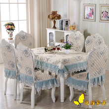 Hot Sale Light blue square table cloth chair covers cushion tables and chairs bundle chair cover lace cloth round set tablecloth