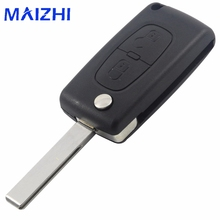 Remote 2 Buttons Flip Key Case Blank Shell For Peugeot 107 207 307 307S 308 407 607 2BT For Citroen C2 C3 C4 C5 C6 C8 Xsara(China)