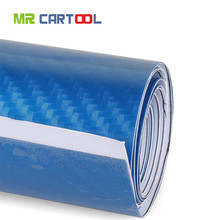 Buy 5D Waterproof Vinyl Wrap Carbon Fiber Bubble Vehicle Sticker Firm Wrapping Decals Exterior & Interior DIY Decoration, Blue) for $10.99 in AliExpress store