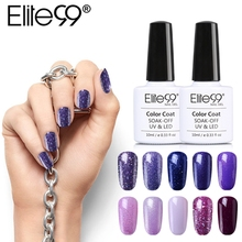 Elite99 10ml Soak Off UV Nail Gel Polish Purple Color Series Nail Gel Long Lasting Nail Art Design Manicure Varnishes Lacquer