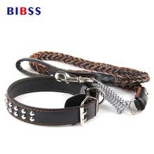 Braid Leather Dog Training Leash Long Soft Husky German Shepherd Big Large Dog Leash With Spiked Rivets Buckles Dog Collar(China)