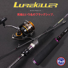 Lurekiller Full Fuji Parts Cross Carbon 2.1m and 2.5m Spinning and Casting Rod with Daiwa Spinning Reel Combo Sets(China)