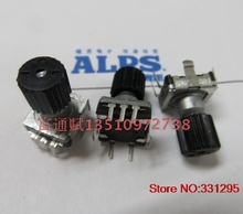 EC11 type knob encoder 30 positioning 15 pulse car DVD encoder(China)