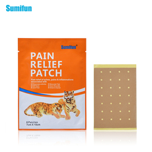 64Pcs/ 8Bags Sumifun Pain Relief Patch Fast Relief Of Aches Pains & Inflammations Health Care Medical Plaster Body Massage D0642(China)