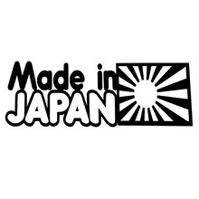 14CM*5CM Made In Japan Decal Sticker Vinyl Truck Car Stickers Motorcycle Decorating Styling C8-1330(China)