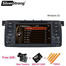 Free Shipping inStock 1din Car DVD GPS For BMW E46 M3 DVD Car Radio Navigation for E46 BMW 318i Car Navigator auto stereo 1din