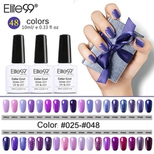 Elite99 10ml Newest Purple Series UV Gel Top Base Coat Needed Nail Art Design Gel Lacquer Long Lasting Fashion Color Nail Polish(China)