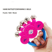 Hand baby rattles bell hand bells clang fingers bell children's nursery Stainless steel Infant toys five small bells