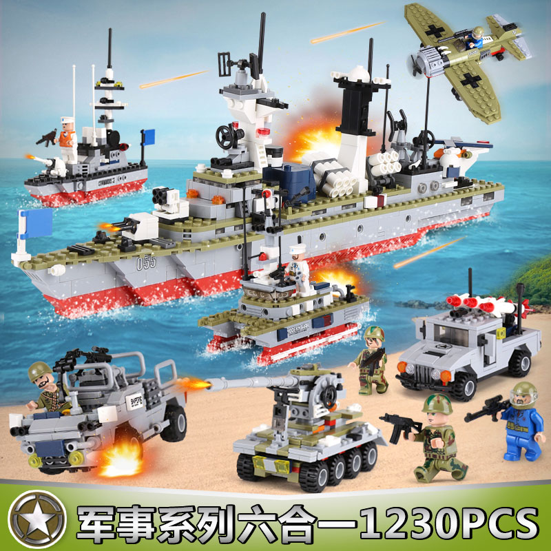 XIPOO 1230Pcs 6 IN 1 Military Series Battle Cruisers Ship Model Building Blocks Bricks Sets Educational Gift Toys for Children <br>