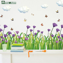 Factory Direct Wholesale Cornflower Grass Skirting Wall Paste Purple Kitchen And Bathroom Porch Pvc Wall Stickers