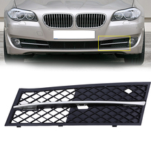 1 Pcs Black ABS Front Left Side Lower Racing Grilles Fit For BMW 5 Series F10/F11 Sedan/Wagon Pre-facelift 2010-2013