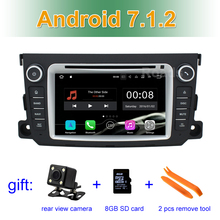 2 GB RAM Android 7.1.2 Car DVD Player for Mercedes/Benz Smart Fortwo 2011 2012 2013 2014 with GPS Radio BT WiFi