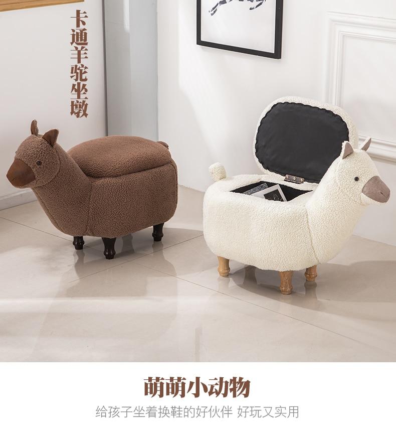 Living Room Furniture Louis Fashion Stools Ottomans Cartoon Animal Sofa Alpaca Hall Storage Testing Shoes Modern Simple Shoes