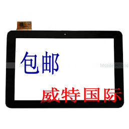 Original Black new 10.1 Tablet YTG-P10005-F1 P26004A-LLT touch screen panel Digitizer Glass Sensor Replacement Free Shipping<br>