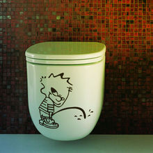 Naughty Kids Bad Boy Toilet Bathroom Decor Removable Art Vinyl Glass Wall Sticker Decal