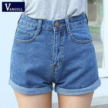 High Waist Denim Shorts Size XL Female Short Jeans for Women 2016 Summer Ladies Hot Shorts solid crimping denim shorts