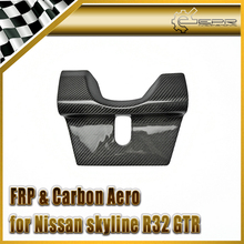 EPR Car Styling For Nissan R32 GTR BNR32 HCR32 Carbon Fiber Rear Bumper Exhaust Heat Shield Glossy Fibre Heatshield Accessories