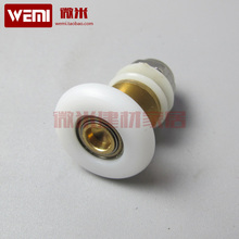 Shower cabin pulley copper crankshaft pulley shower room eccentric wheel single wheel