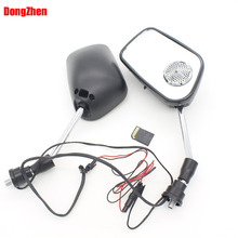 Motorcycle electric bicycle refit accessories rear view mirror audio speaker radio waterproof 12v mp3(China)