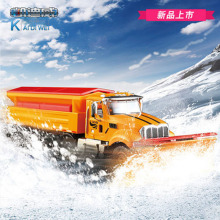 1:50 Alloy car model Kaidiwei American type of vehicle shovel snow car metal snow truck children toy model car metal(China)