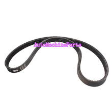 New Drive Belt 7146391 for Bobcat S510 Compact Skid Steer Loader(China)