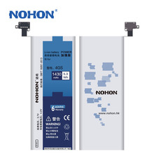 1430mAh NOHON Battery For iPhone 4S 4GS 100% Original High Capacity With Retail Package Free Machine Tools Cell Phone Batteries