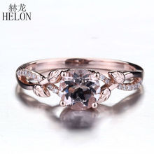 HELON Solid 14K Rose Gold Prong 0.8ct Morganite 6mm Round Pave 0.09ct Natural Diamonds Peridot Gemtones Engagement Wedding Ring