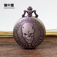 Classic retro animation death note skull pocket watch(China)