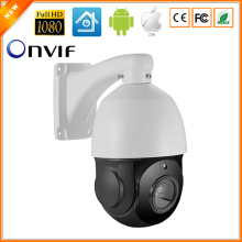 BESDER 4'' PTZ IP Camera High Speed Dome Camera IP 960P/1080P ( SONY IMX222 ) 18X Optical Zoom Outdoor Waterproof ONVIF CCTV IPC(China)