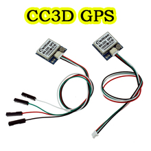 Open Pilot Atom CC3D GPS Mini FPV Flight Controller RC Helicopter Quadcopter