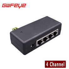4CH Channel CCTV POE Injector for Surveillance IP Cameras Power over Ethernet Adapter with Case Shell