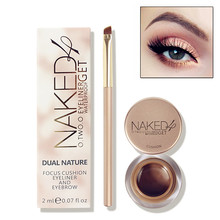 O.TWO.O Waterproof Cosmetics Eye Brow Enhancers Band Makeup Gel Lasting Eyebrow Powder & Eyeliner Eye Makeup