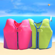 2017 NEW Summer Swimming Life Vest Children's inflatable Swimming Vest /Bathing Suit /Swimming Jacket for Kid