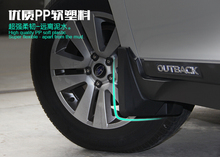 Auto mud flap mud guard for subaru Outback 2015, pp,auto accessories,4pcs/set.(China)