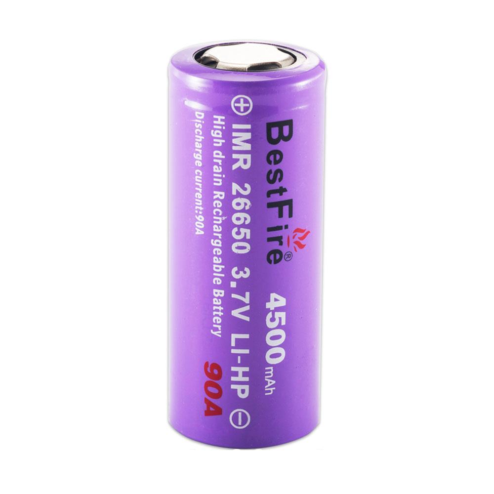 26650 battery (1)