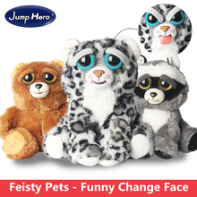 Change Face Feisty Pets Plush Toys With Funny Expression Stuffed Animal Doll For Kids Cute Prank toy Christmas Gift Hot Sale(China)