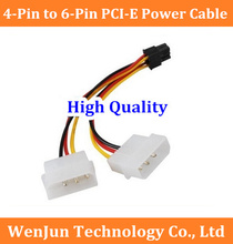 Free Shipping 4 Pin to 6 Pin PCI-E graphic card Power cable good qulity for video card 4pin to 6pin power cable adapter(China)