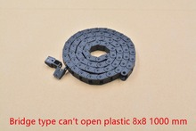 bridge type can't open plastic 8mmx8mm drag chain with end connector R18 length 1000mm engraving machine cable CNC router 1pcs
