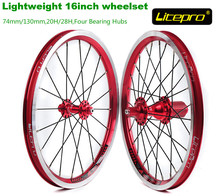 Litepro k-fun lightweight 16-inch folding bike wheel set 74 / 130mm four bearing v brake bmx wheelset kt510