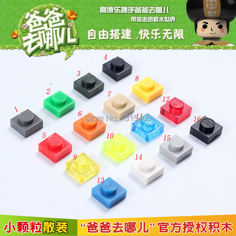 4000pcs/lot Short Bricks DIY Plastic Assembling Buidling Blocks Educational Learning Kids Toys Compatible With Lego Particles<br><br>Aliexpress