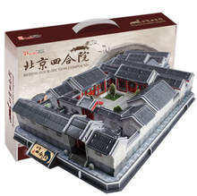 Development of intelligence,Educational toys,good quality,foam,emulational,challenging,paper model,Beijing courtyard,3D PUZZLE