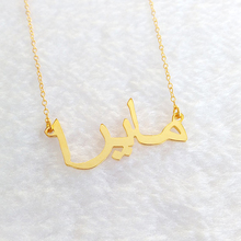 Fascinating Custom Arabic Name Necklace Choker Necklace Customized Nameplate Romantic Gift Handwriting Signature Islam Jewelry