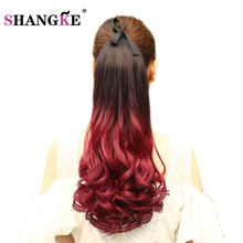 SHANGKE Long Wavy Ombre Burgundy Ponytail Colored Clip In Hair Tail Heat Resistant Synthetic Tail Natural Ombre Wavy Hairstyle