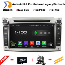 1024*600 Quad Core Android 5.1 Car DVD For Subaru Legacy Outback with Radio GPS Sat Nav Stereo Audio WiFi 16GB ROM RDS,BT Maps