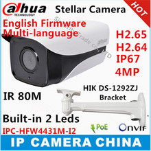 Dahua Starlight Camera DH-IPC-HFW4431M-I2 4MP POE IR80M CCTV camera IPC-HFW4431M-I2 with bracket(China)