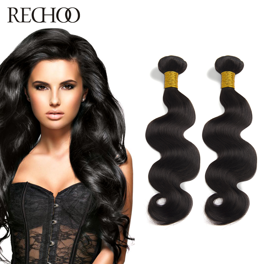 Honey Blonde Brazilian Hair Weave Body Wave 100 Human Hair Weave Brands 4Pcs Wholesale 16 26 Inch Remy Hair mixed color<br><br>Aliexpress