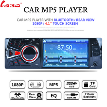 LaBo P5198 4.1''1080P HD Touch Screen Car MP5 Player Bluetooth TFT Screen Stereo Audio FM Station Auto Video with Remote Control(China)